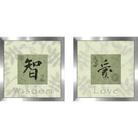 """Love"" Wall Art Set of 2, Matching Set"