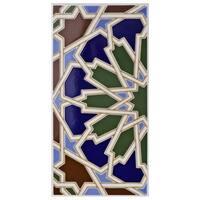 SomerTile 5.5x11-inch Dawson Zaki Ceramic Wall Tile (25 tiles/11.23 sqft.)