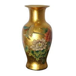 Gold Fishtail Vase (China)