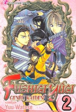 Fushigi Yugi 2: Genbu Kaiden (Paperback)