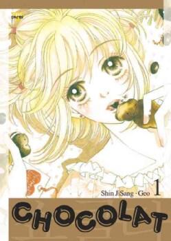 Chocolat 1 (Paperback)