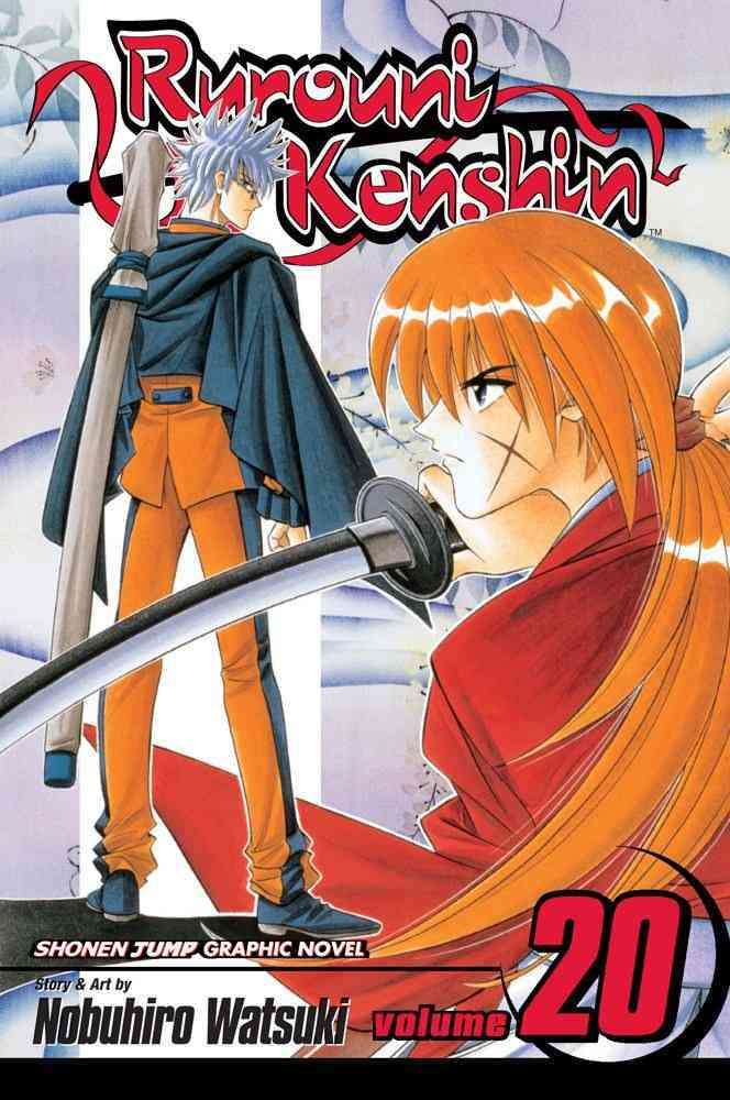 Rurouni Kenshin 20: Remembrance (Paperback)