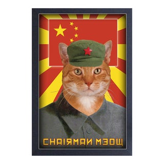 Chairman Meow - Framed 11x17 print