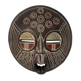Ghanaian Wood Mask, 'African Circles' (Ghana)