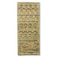 Handmade African Relief Panel, 'Balase Dogon Board' (Ghana) - Brown