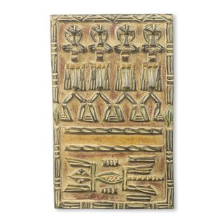 African Relief Panel, 'Brisah Dogon Board' (Ghana) - Brown - N/A