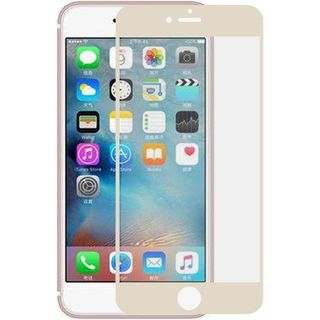 Insten Clear Tempered Glass Screen Protector for Apple iPhone 7