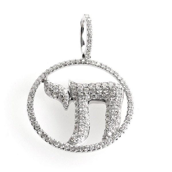 18K White Gold Diamond Set Hebrew Letter Pendant