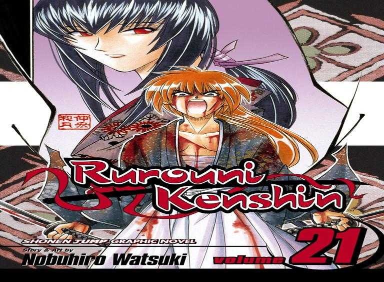 Rurouni Kenshin 21: And So Time Passed (Paperback)