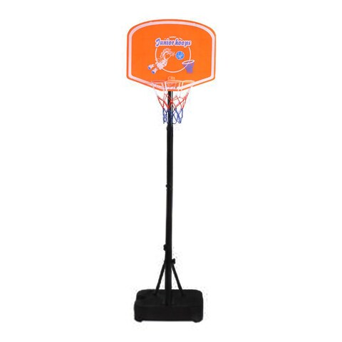 Kids Portable Basketball Stand (Rim Height 1.25-1.53m) Orange & Black & Blue