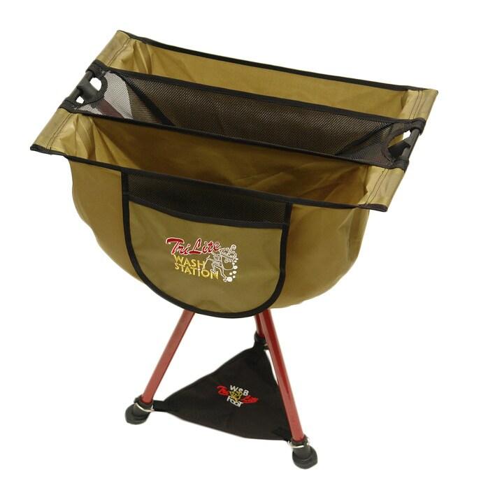 BYER Tri Lite Stool XL/Wash Station Combo (Olive Green)