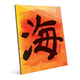 Mandarin Sea in Japanese Wall Art Print on Acrylic
