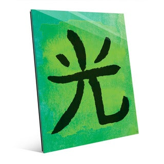 Lime Light in Japanese Wall Art Print on Acrylic