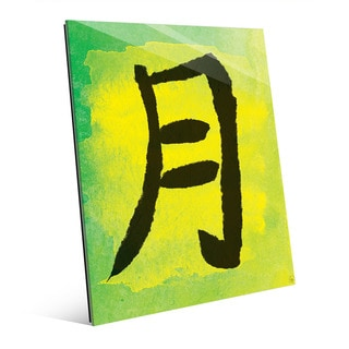 Lime Moon in Japanese Wall Art Print on Acrylic