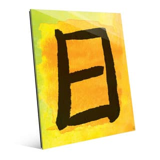 Yellow Day in Japanese Wall Art Print on Acrylic