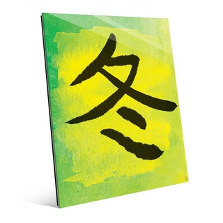 Lime Winter in Japanese Wall Art Print on Acrylic