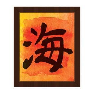 Sea in Japanese Framed Canvas Wall Art Print