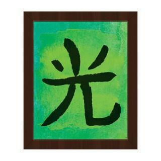Light in Japanese Framed Canvas Wall Art Print