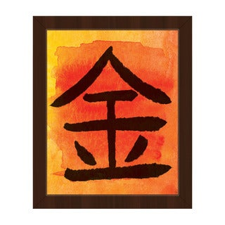 Gold in Japanese Framed Canvas Wall Art Print