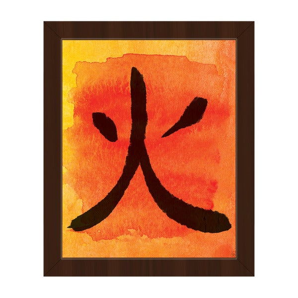 Flame in Japanese Framed Canvas Wall Art Print