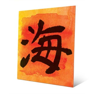 Mandarin Sea in Japanese Wall Art Print on Metal