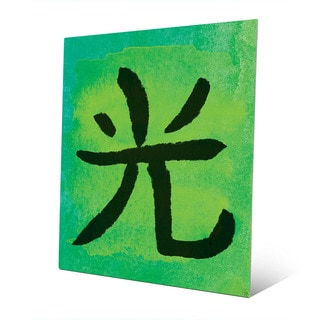 Lime Light in Japanese Wall Art Print on Metal