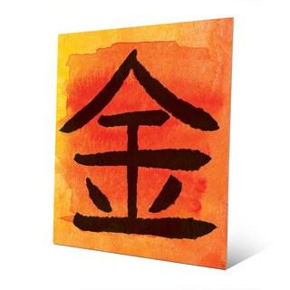 Mandarin Gold in Japanese Wall Art Print on Metal