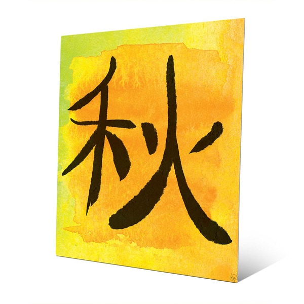 Orange Autumn in Japanese Wall Art Print on Metal
