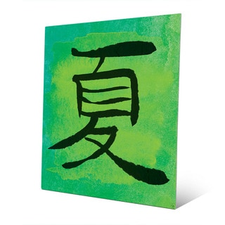 Lime Summer in Japanese Wall Art Print on Metal