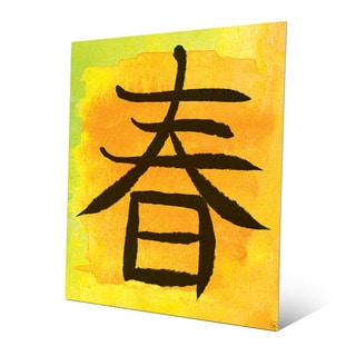 Orange Spring in Japanese Wall Art Print on Metal