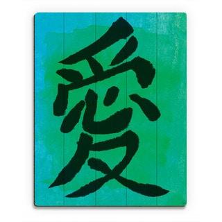Seasalt Love in Japanese Wall Art Print on Wood