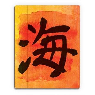 Mandarin Sea in Japanese Wall Art Print on Wood