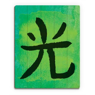 Lime Light in Japanese Wall Art Print on Wood