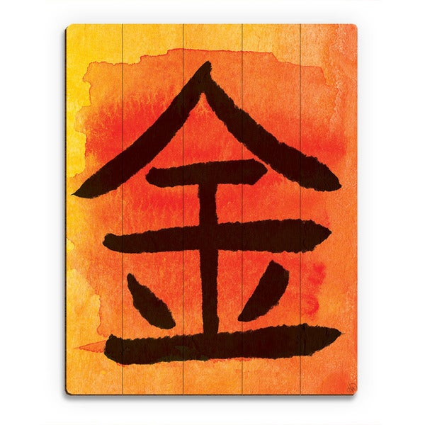 Mandarin Gold in Japanese Wall Art Print on Wood