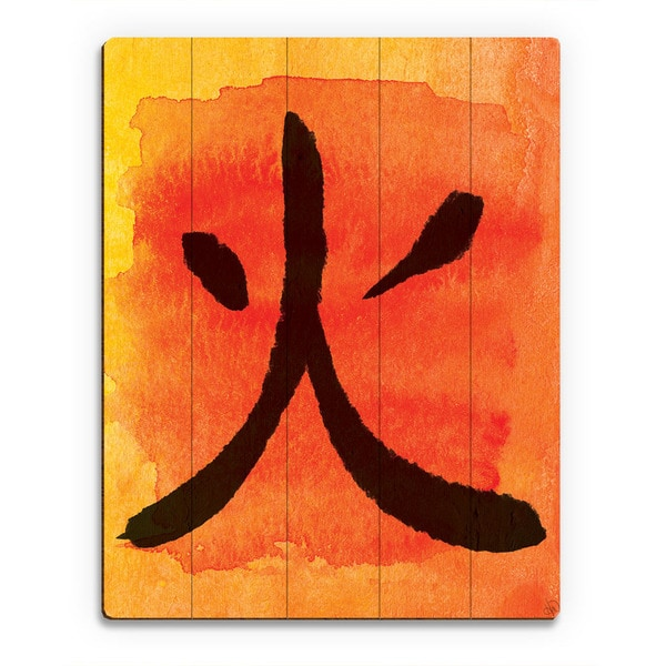 Mandarin Flame In Japanese Wall Art Print On Wood