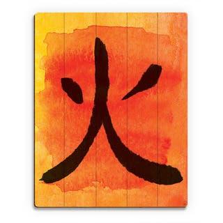 Mandarin Flame in Japanese Wall Art Print on Wood|https://ak1.ostkcdn.com/images/products/16624809/P22950462.jpg?impolicy=medium
