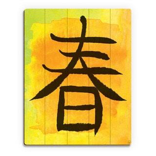 Persimmon Spring Japanese Wall Art Print on Wood