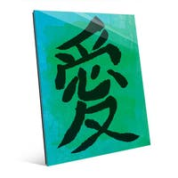 Seasalt Love in Japanese Wall Art Print on Glass