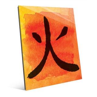 Art and Photo Decor 'Mandarin Flame in Japanese' Wall Art Print on Glass