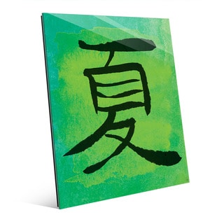 Lime Summer in Japanese Wall Art Print on Glass