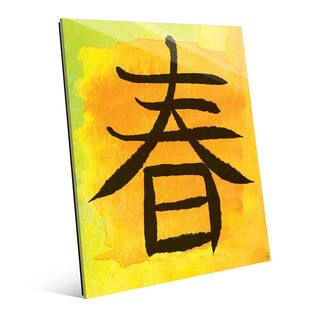 Orange Japanese Spring Wall Art Print on Acrylic