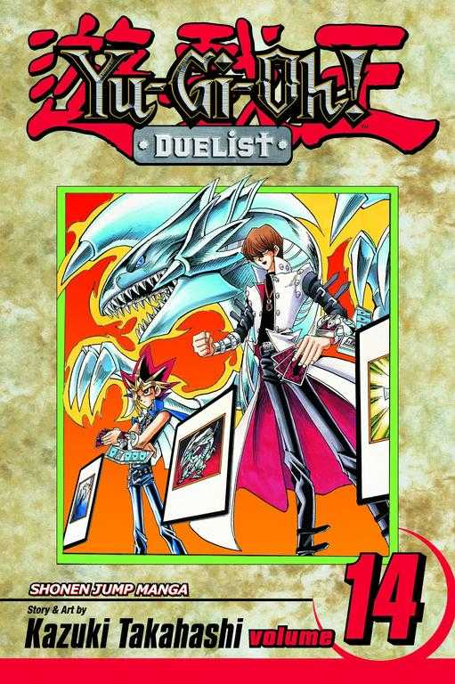 Yu-gi-oh! Duelist 14: Double Duel (Paperback)