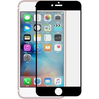 Insten Clear/ Black Tempered Glass LCD Screen Protector Film Cover For Apple iPhone 7