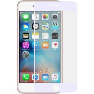 Insten Clear/ White Tempered Glass LCD Screen Protector Film Cover For Apple iPhone 7