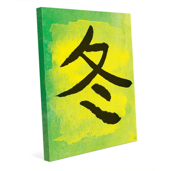 Fine Japanese Wall Art Canvas Photos - All About Wallart ...