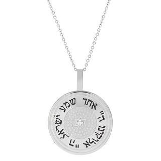 "Stainless Steel ""Shema Israel"" in Hebrew Pendant in 2 colors"