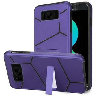 Insten Purple/  Black Hard Snap-on Dual Layer Hybrid Case Cover with Stand For Samsung Galaxy S8 Plus S8+