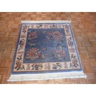 Hand-knotted Chinese Art Deco Light Blue Wool Oriental Rug (4'7 x 4'9)