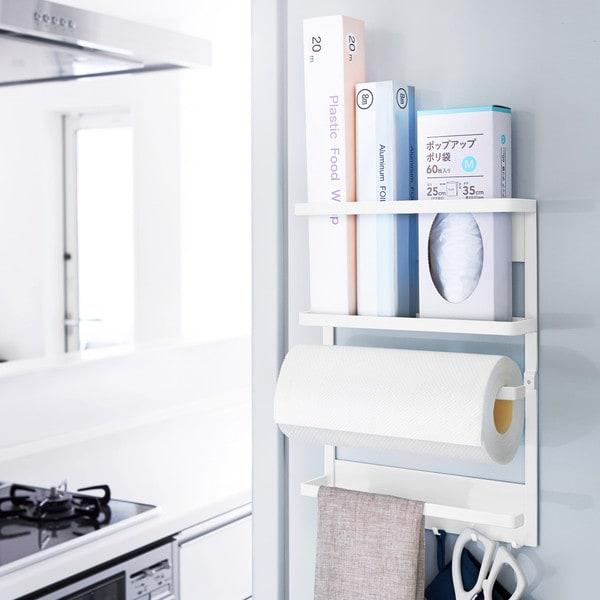 Shop Yamazaki Usa Magnetic Kitchen Organization Rack