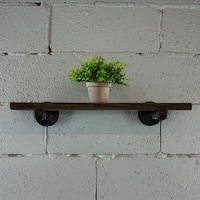 Furniture Pipeline Somerville Industrial Chic Decorative Shelf